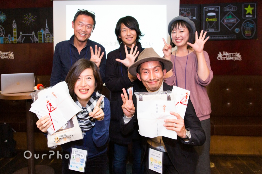 OurPhotoAward2019開催レポート7