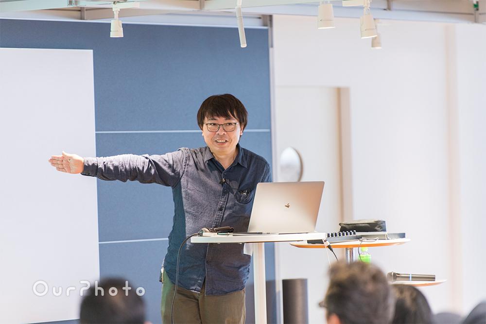 講師の稲元史郎さん