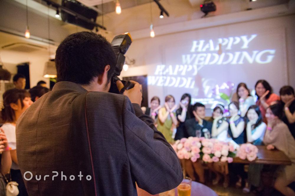 【撮影同行レポート Vol.12】大盛り上がりの結婚式二次会を撮影
