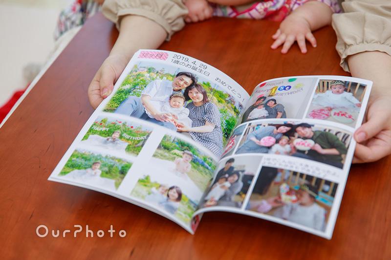 ユーザーインタビューKさん写真5