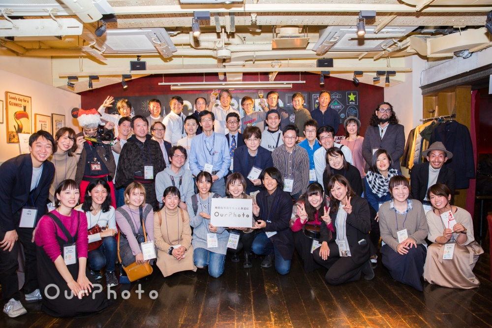 「OurPhoto Award 2019 発表会&懇親会」開催報告