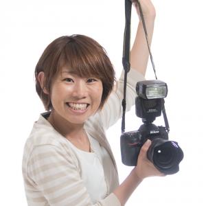Yumi Dei