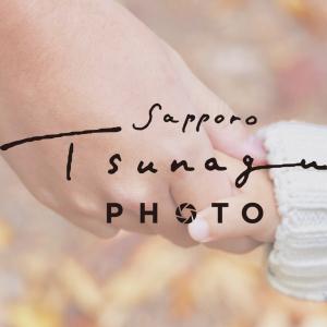 札幌ツナグフォト AIMI SAITO