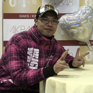 村岡 吉宏